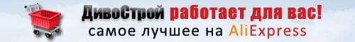 Alibanner Россия видео 2