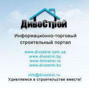 Термостекло от ТМ Компания Знак качества. www.kzk.lg.ua