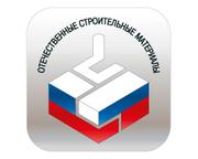 Деловая  Россия приглашает принять активное участие в Национальном отраслевом форуме «Отечественные строительные материалы-2019».