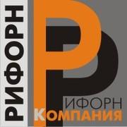 Уникальная лакокрасочная продукция  в Казахстане!!!