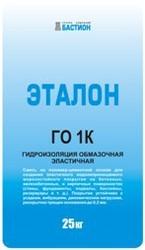 "Гидроизоляции обмазочные от Компании ""РИФОРН"""
