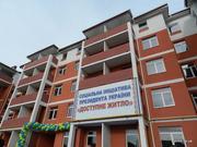 Компания «Баумит Украина» утеплила дом по программе «Доступное жилье»
