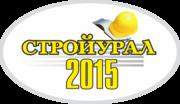 XIX Специализированная выставка «СТРОЙУРАЛ - 2015»