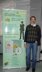 Компания «АЛТИУС СОФТ» - надёжный информационный партнёр конференции «