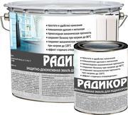 Радикор - защитно-декоративная эмаль для радиаторов отопления.