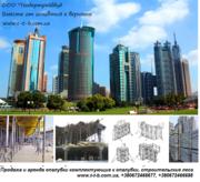 Преимущества монолитного строительства