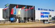 ЗАО «Плитспичпром» представит продукцию на выставке «Деревянный дом»