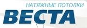 Более 10000 м² натяжных потолков – рекорд компании «Веста»