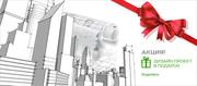 Компания «ЕвроДом» продлевает акцию «Дизайн-проект в подарок»