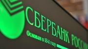 Сбербанк одобрил более 500 заявок проектного финансирования