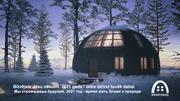 Здоровые и теплые дома от Kempings Master Латвия