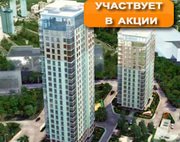 «Русский дом недвижимости»: снижаем цены целый месяц!