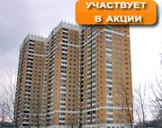 ЖК Приволье: успейте купить квартиру по новой цене!