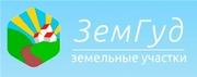 ЗемГуд объявила распродажу земельных участков в Подмосковье