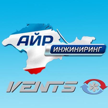 """ООО \""""Айр Инжиниринг\"""""""