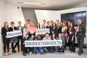 Московские студенты представили свои проекты энергоэффективной школы