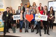 Российские студенты  проектируют «мультикомфортное» будущее