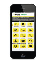 WEBER-VETONIT: лучшие строительные решения в инновационном формате