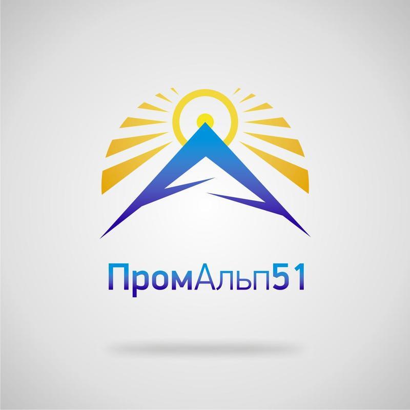 """ООО """"ПромАльп51"""""""