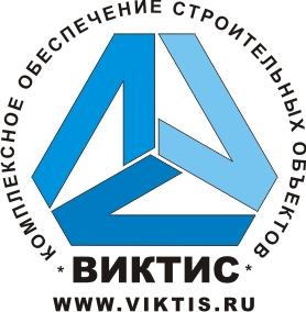 "ООО ""Виктис"""