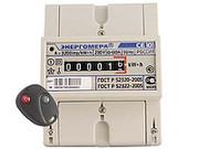 Тарифы на электроэнергию для всех групп потребителей