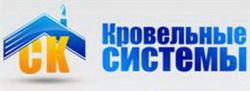 ООО «СК Кровельные системы»