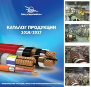 Обновление каталога кабеля в МТД Энергорегионкомплект