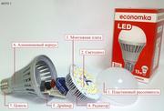 Качественные  преимущества  светодиодной  лампы   ТМ  Economka