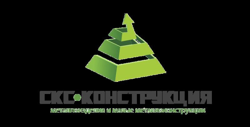 """ТОО """"СКС-Конструкция"""""""