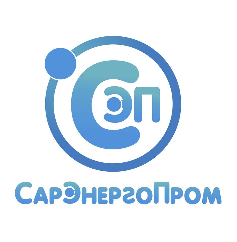 ООО «СарЭнергоПром»