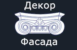 Декор-Фасада
