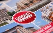 Urban Group принимает участие в выставке «INTERPOLITEX - 2015»