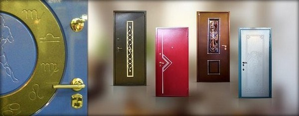 Двери на Века