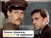 Как сэкономить 2 000 000 рублей при закупке клапана.