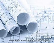 Проектирование котельных, строительство котельных в Украине