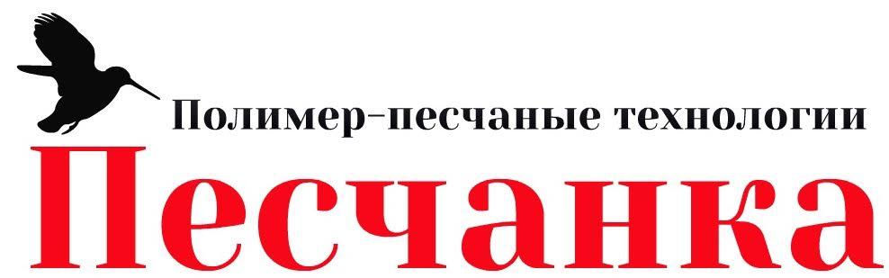 """ЗАО """"СибТопПром-14"""""""