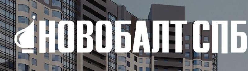 Новобалт СПБ