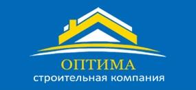 """ООО Строительная компания """"Оптима"""""""