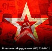 Перезарядка огнетушителей в Москве,  заправка и ремонт огнетушителя