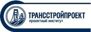 Коллектив ООО «ТРАНС СТРОЙПРОЕКТ» поздравляет с 8 марта!