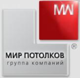 ГК МИР ПОТОЛКОВ