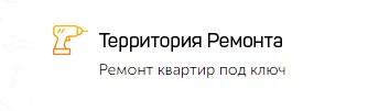 """ООО """"Территория ремонта"""""""