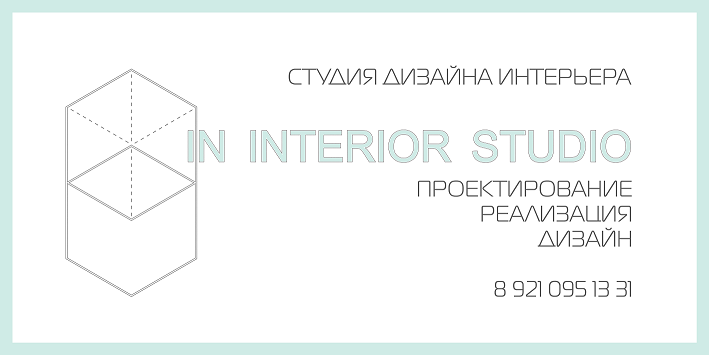 ООО In Interior Studio