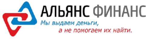 «Альянс Финанс»