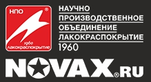 NOVAX (НОВАКС)