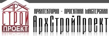 Архстройпроект