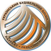 Жилые комплексы Украины, получившие профессиональную премию в 2016 год