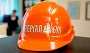 Интергал-Буд признан лидером  строительной отрасли