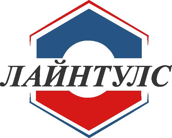 ООО Лайнтулс