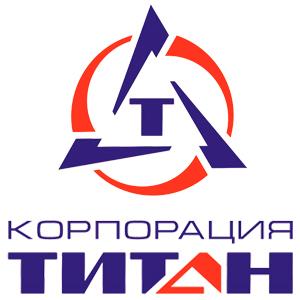 ООО «Производственная корпорация Титан»
